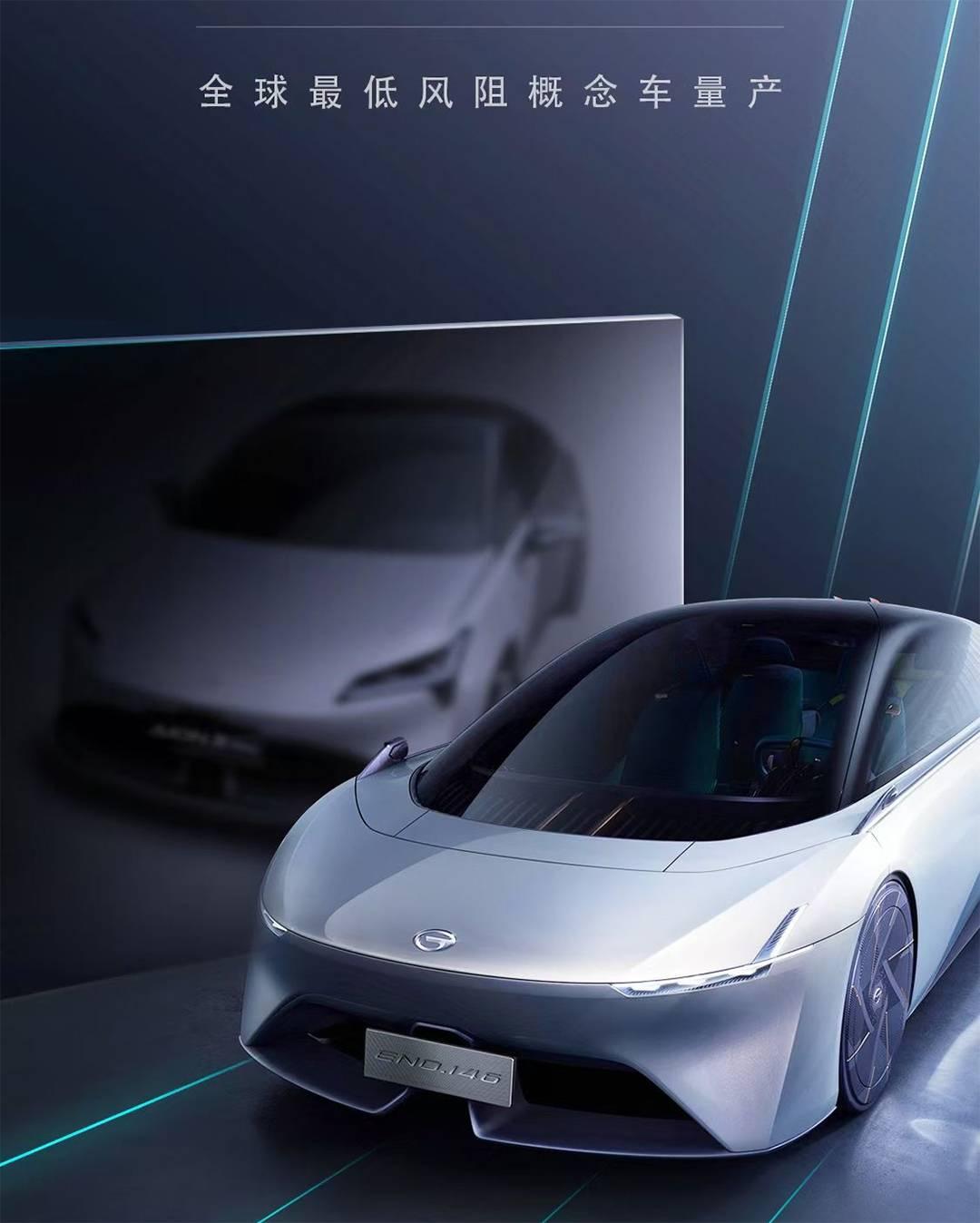 造型战斗,广汽埃安AION S Plus将于6月内上市