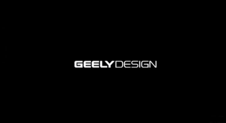 与用户一起造车!吉利全新概念车即将亮相, 将采用全新LOGO设计