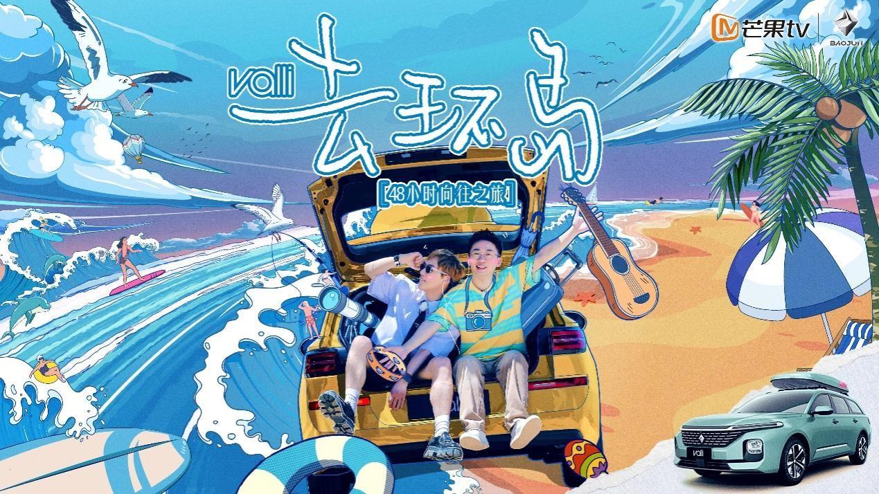 """全新车型本月上市,配""""移动大床"""",8.28万起,取名宝骏Valli"""
