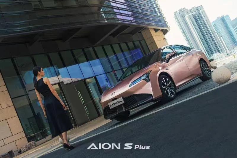 风阻系数0.211,埃安AION S Plus官图发布