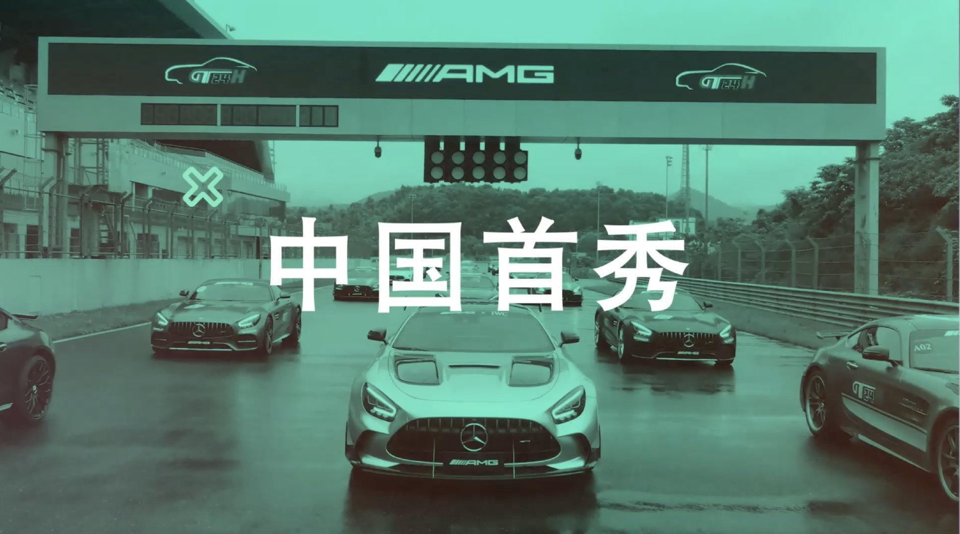 视频:真街道版GT3赛车 !  梅赛德斯 AMG  GT Black Series的技术含量到底有多高?