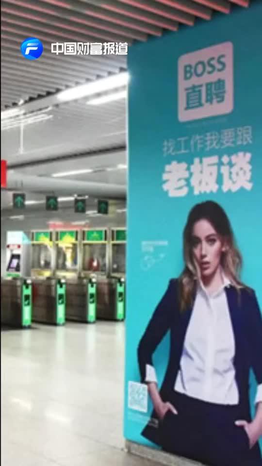 中国财富报道 BOSS直聘确认发行价格区间 拟募资超8亿美元