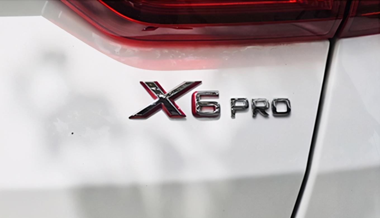 预售7万!远景X6pro实车曝光,车长4.6米,新造型比哈弗M6帅气