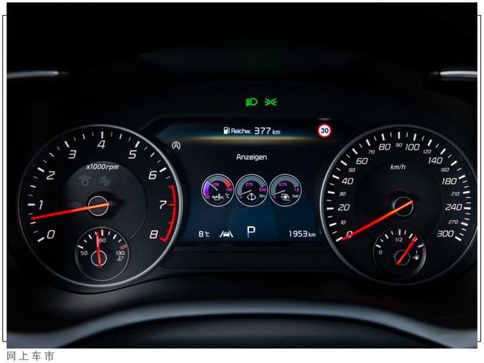 """起亚新""""大号K5轿跑版""""发布!搭3.3T/配置升级"""