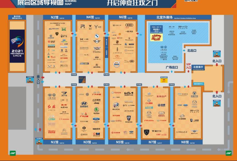 今年端午看车展,2021重庆车展有哪些看头?
