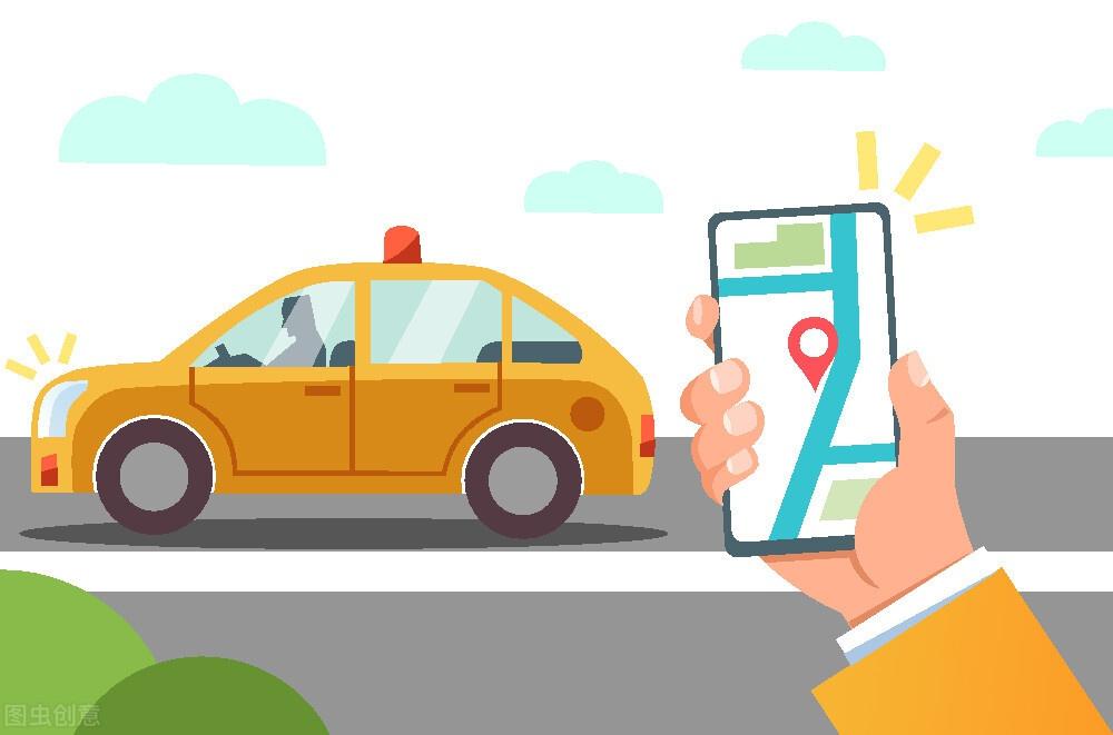 全省统一约车电话95128年底全面开通 便利老年人打车