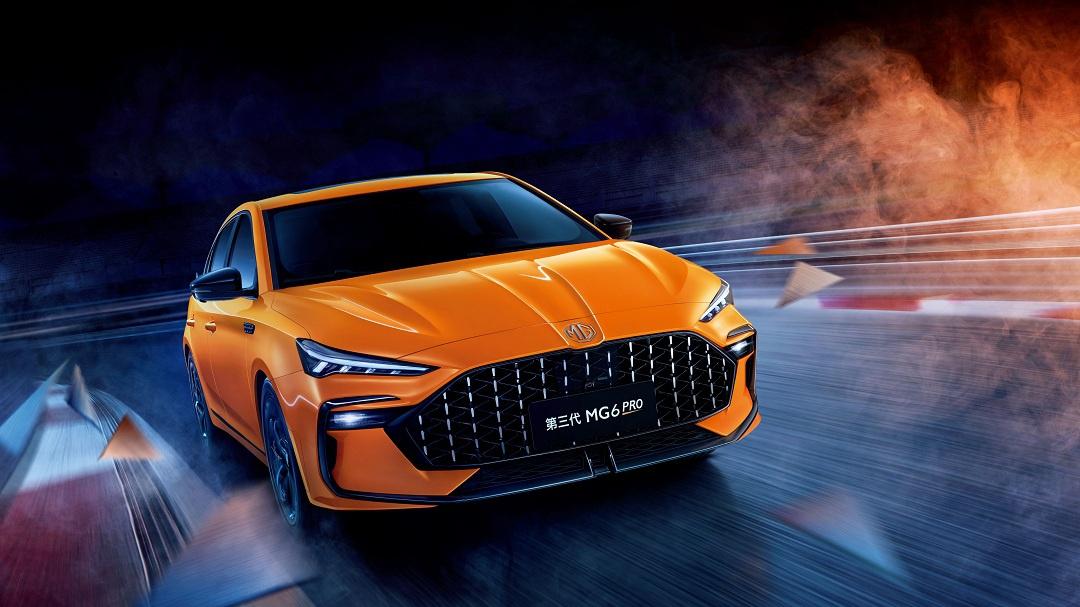 运动范儿十足 橙色涂装更显活力 新款名爵6 PRO官图发布