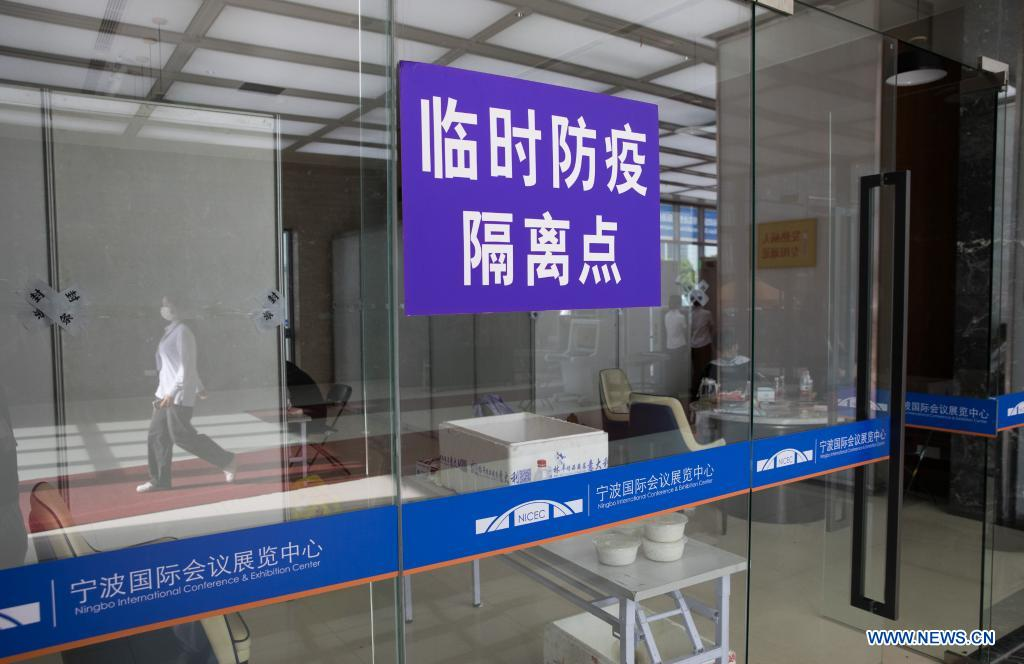 Photo taken on June 9, 2021 shows a temporary quarantine site at the entrance of the second China-Central and Eastern European Countries (CEEC) Expo in Ningbo, east China's Zhejiang Province. The expo opened to public visitors on Wednesday. Themed