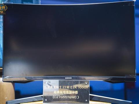 魔兽音乐节同款显示器,趁618入手了么?