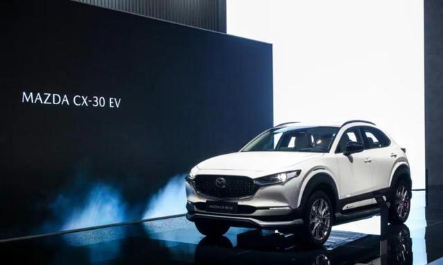 重庆车展前瞻——长安马自达CX-30 EV,颜值就是资本