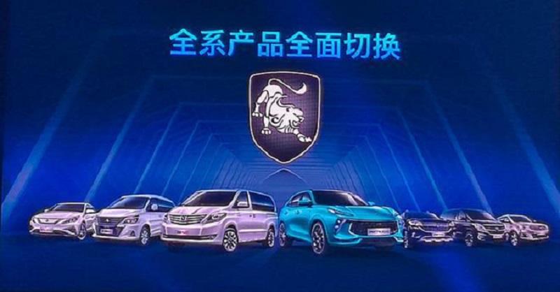 """率先告别""""双飞燕"""" 东风风行品牌启用全新劲狮标"""