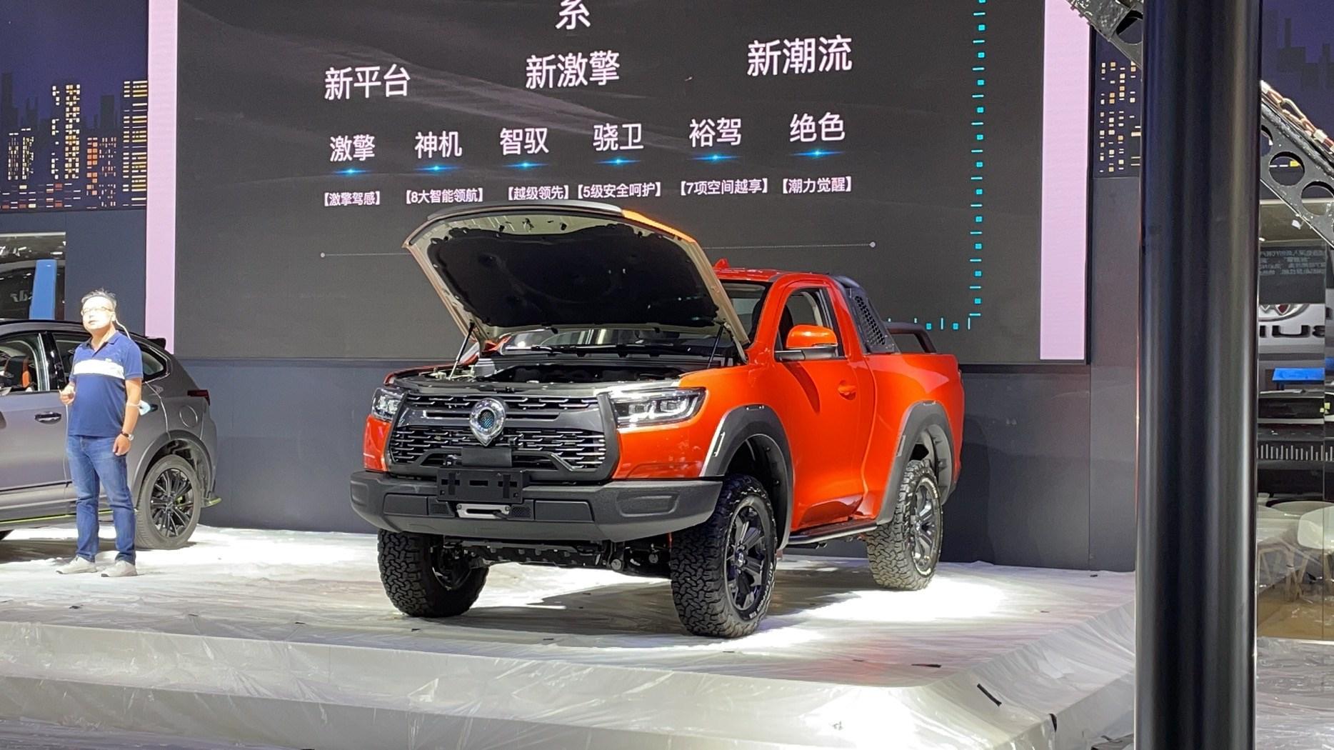 2021重庆车展探馆 | 预售价17.98万元 长城火炮亮相车展现场