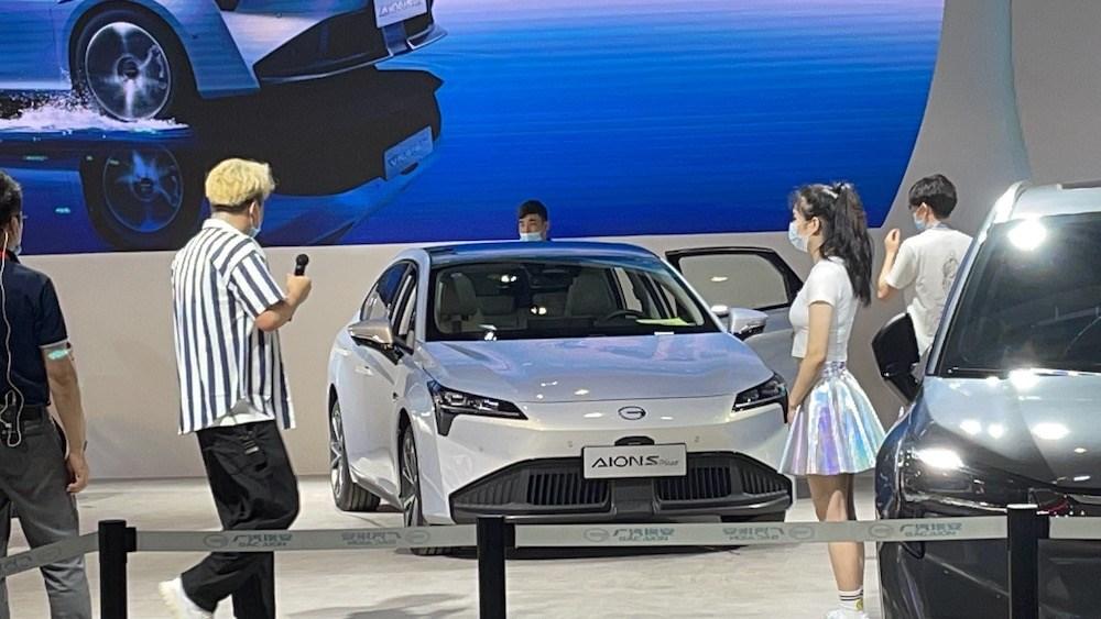 2021重庆车展探馆 | EN0.146基因加持,Aion S Plus现身车展