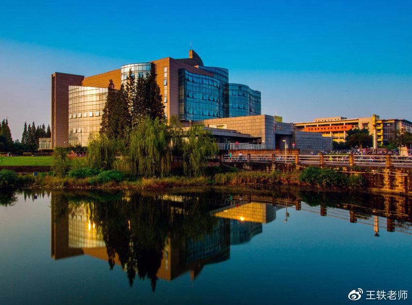 """中国地位排行榜_2021中国大学排行榜:""""四大天王""""地位稳固,武大、华科未进前十"""
