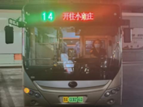 场站竣工!郑州多条公交将延伸至万三路 中牟将如何接招?