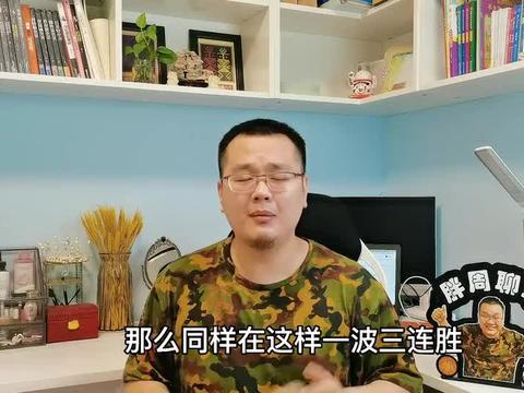 中国女排狂胜之夜,难掩一人失落,31岁奥运冠军被郎平弃用