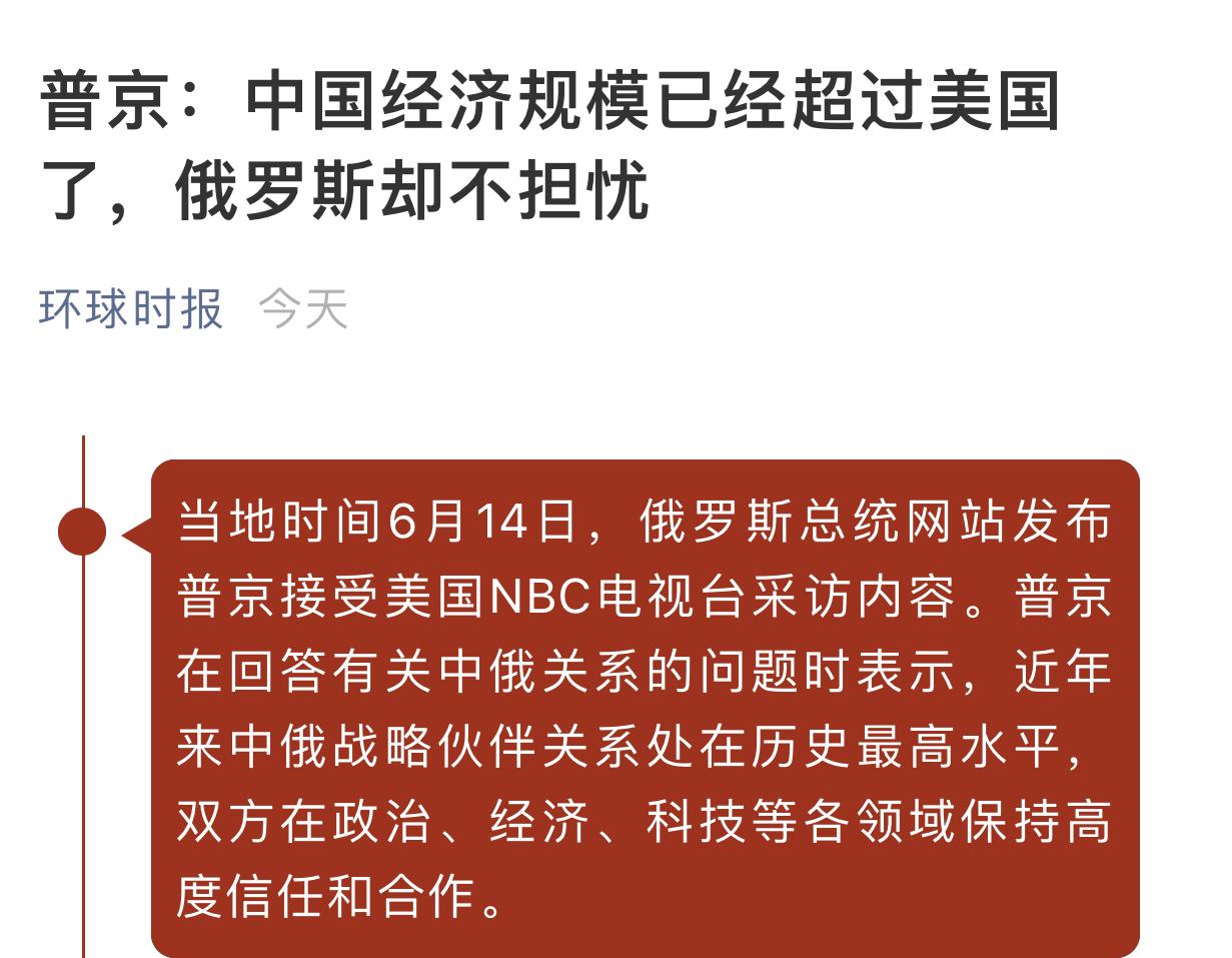 gdp何时超美国_中国GDP将于2025年超过美国