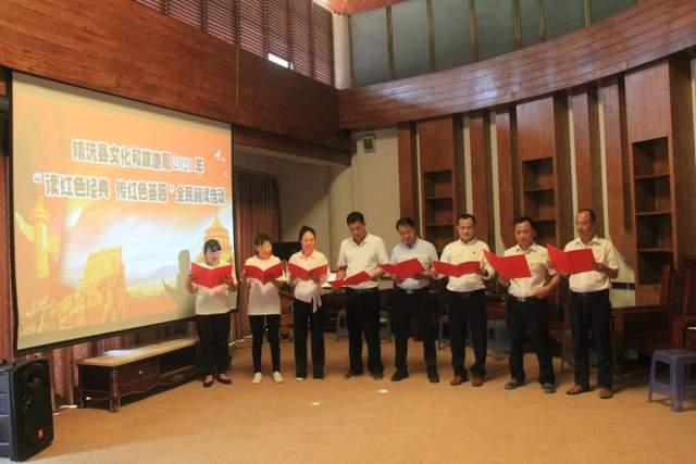 镇沅文旅局开展党史学习教育 为当地文化旅游发展不断注入活力