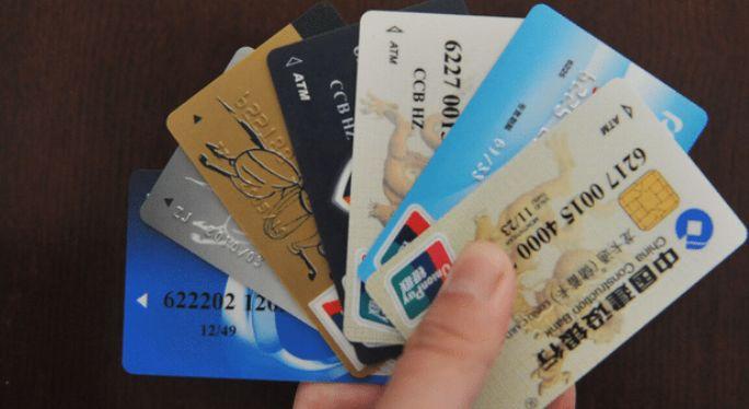 银行卡借他人转赃款280万元 4男子获刑为几千元小利赌上人生