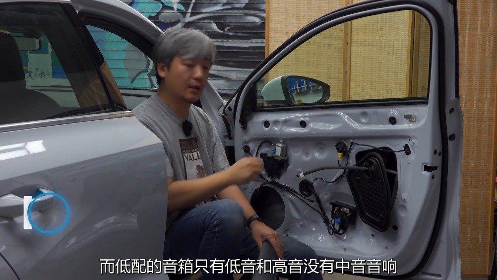 视频:这辆车比高尔夫的成本也高不了多少……