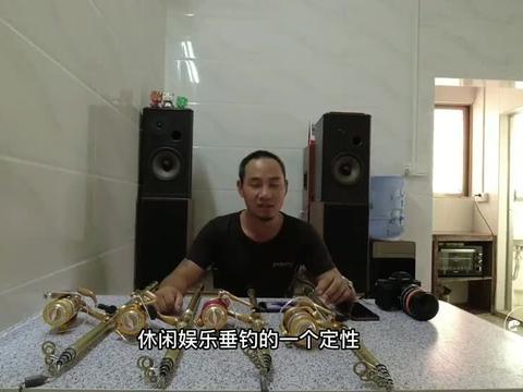 广州深圳东莞的钓友注意了,使用这种爆炸钩钓鱼,你已经涉嫌违法