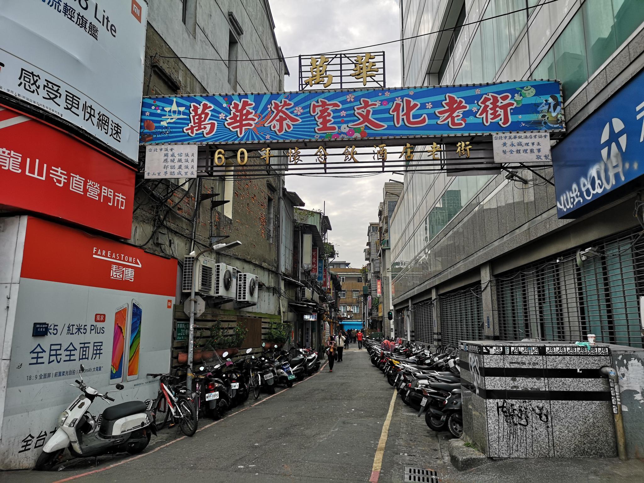 台湾暴聚集性感染 首例确诊者曾前往涉黄场所聚餐