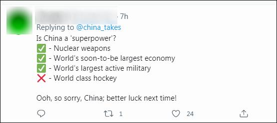 """彭博社替中国""""担忧"""" 把网友逗乐了"""