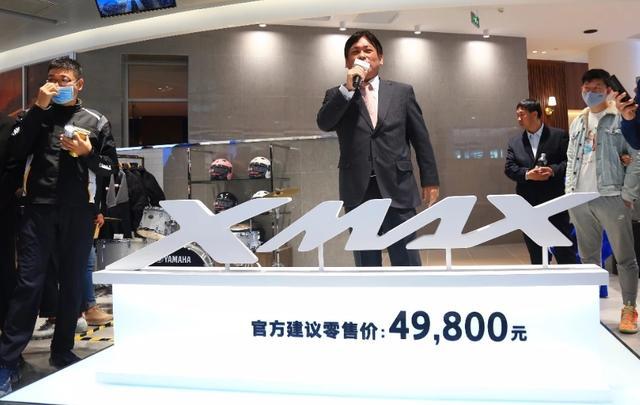 降价1.3万,大贸雅马哈XMAX300新售价4.98万,性能表现如何?