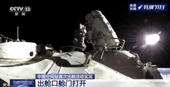 走近航天员中心研发与总装测试部服装车间
