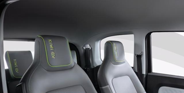 外形酷似新宝骏E300,KiWi EV 到底值不值得入手?