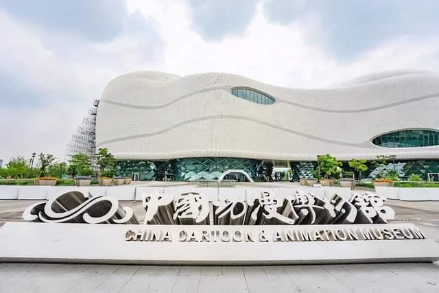 中国动漫博物馆开馆,通过秦时明月展示当今最新动画制作技术