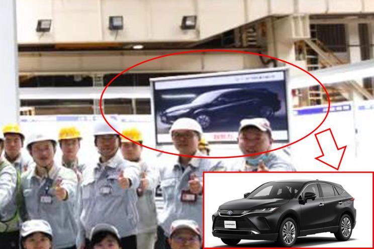 """一汽丰田Harrier正式下线!或命名""""皇冠锐放""""?11月开始量产"""