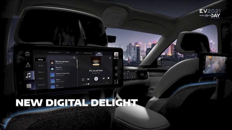 造型前卫 内饰科技感十足 克莱斯勒全新纯电概念车预告图