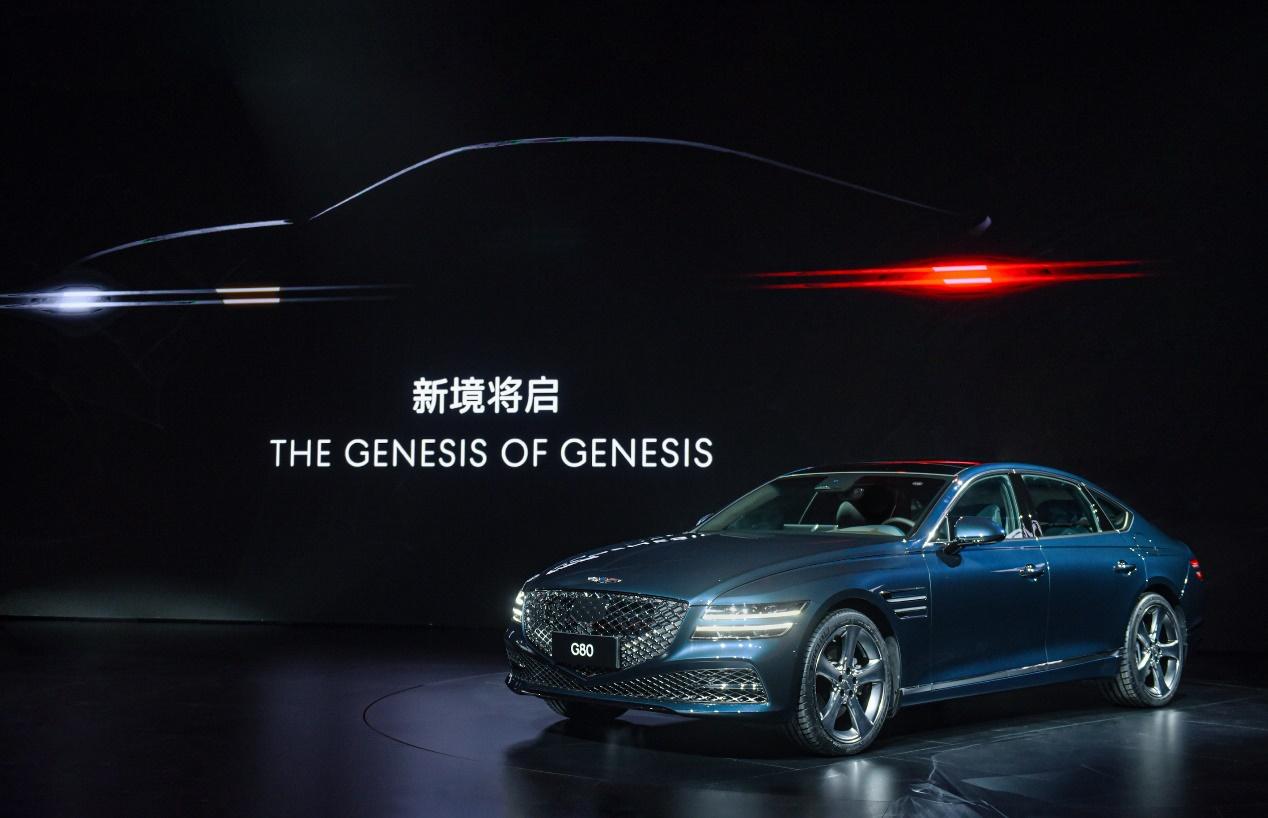 与BBA竞争40万级以上市场,韩系豪华品牌捷尼赛思行吗?