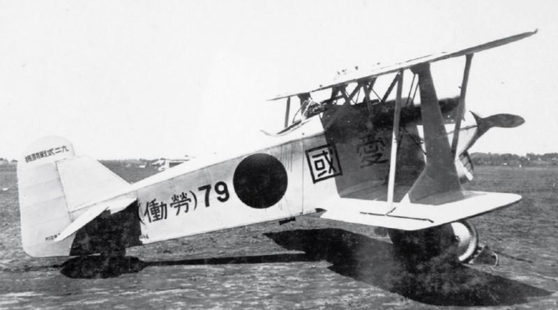 老照片 二战时期短命的日本战斗机 还是<a href=