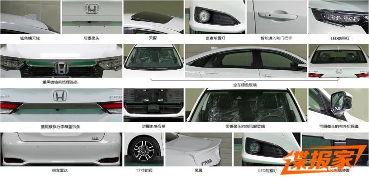 广汽本田新款凌派来袭,造型优雅大气,预计9月份正式上市