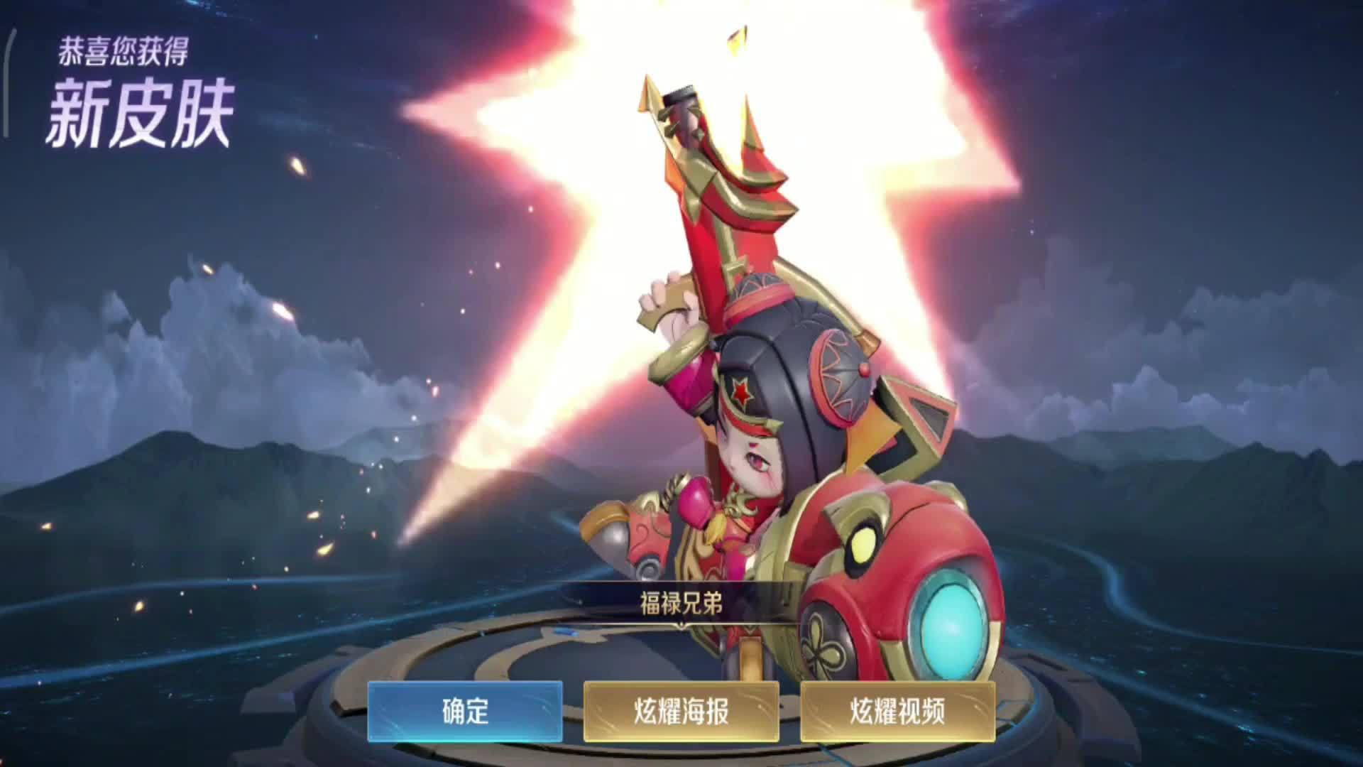 王者荣耀 孙策大招增加到12秒 同时取消大招期间使用回城键