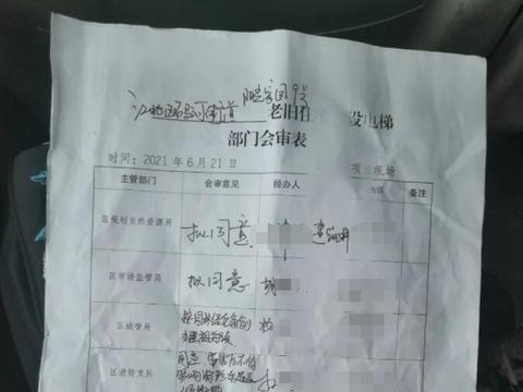 江北区又双叒叕现不合理证明!