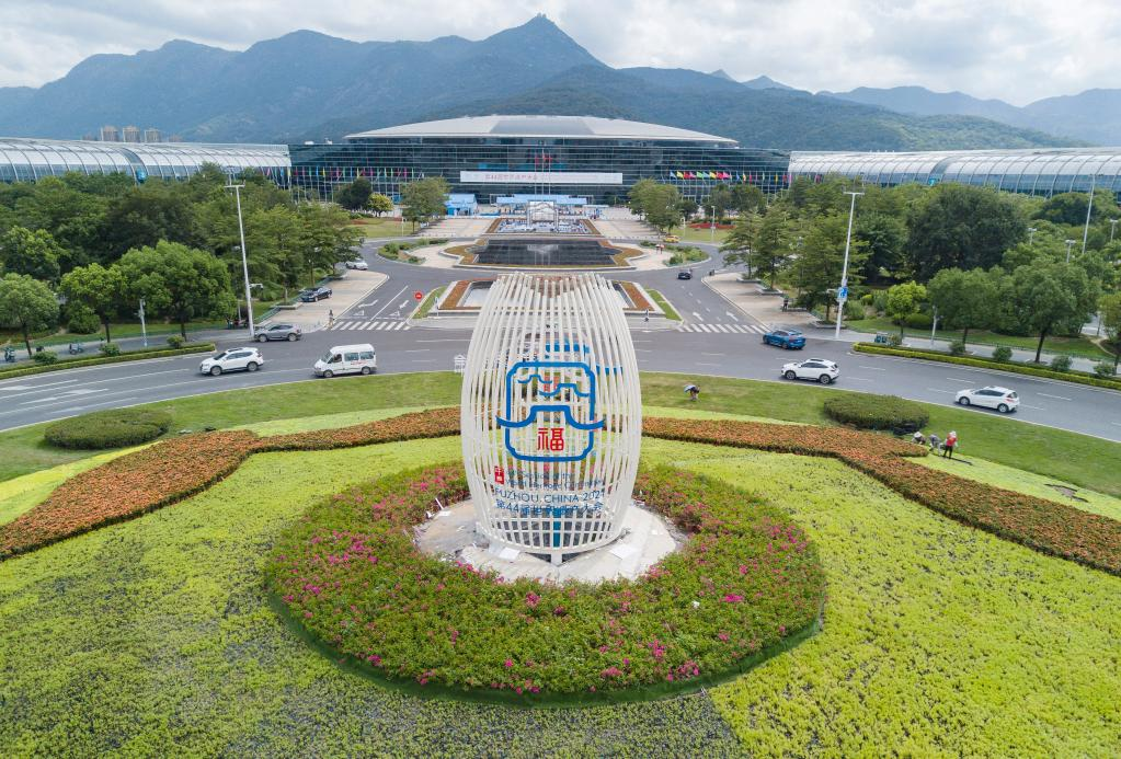 Aerial photo taken on July 15, 2021 shows a flowerbed in front of the Fuzhou Strait International Conference & Exhibition Center, the main venue for the upcoming 44th session of the World Heritage Committee of UNESCO, in Fuzhou, capital of southeast China's Fujian Province. The 44th session of the World Heritage Committee of UNESCO will open on July 16 in Fuzhou. (Xinhua/Song Weiwei)