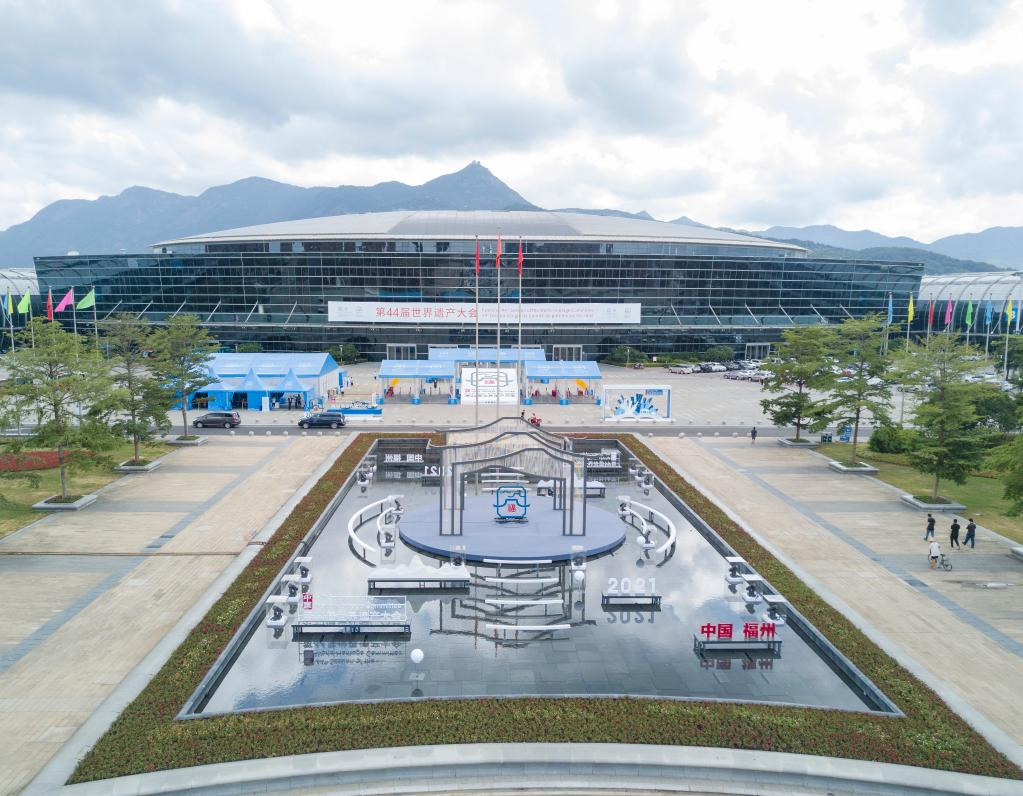 Aerial photo taken on July 15, 2021 shows the Fuzhou Strait International Conference & Exhibition Center, the main venue for the upcoming 44th session of the World Heritage Committee of UNESCO, in Fuzhou, capital of southeast China's Fujian Province. The 44th session of the World Heritage Committee of UNESCO will open on July 16 in Fuzhou. (Xinhua/Song Weiwei)