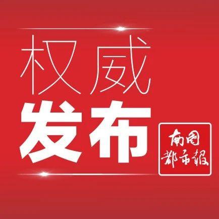 @海口家长,7月16日起可网上申请义务教育学位