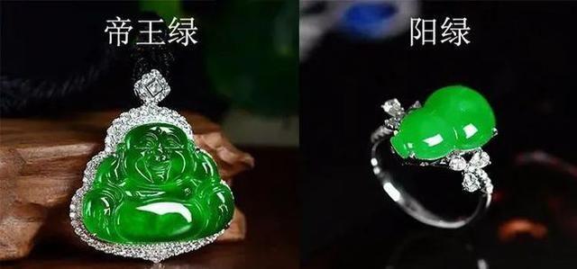 对于翡翠的绿色,不同年龄段的人,会做出不同的选