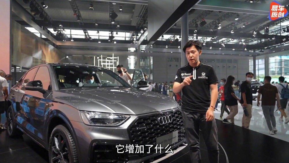 视频:2021粤港澳车展,抢先体验奥迪Q5L Sportback南方车型