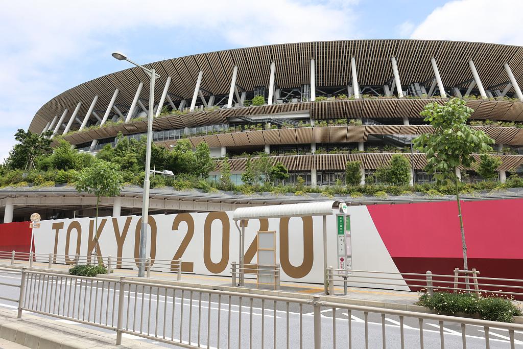 东京正式实施大规模交通管制 违规车辆将被罚款