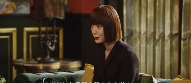 冯小刚电视剧《北辙南辕》:尤珊珊给戴小雨最后上了一课