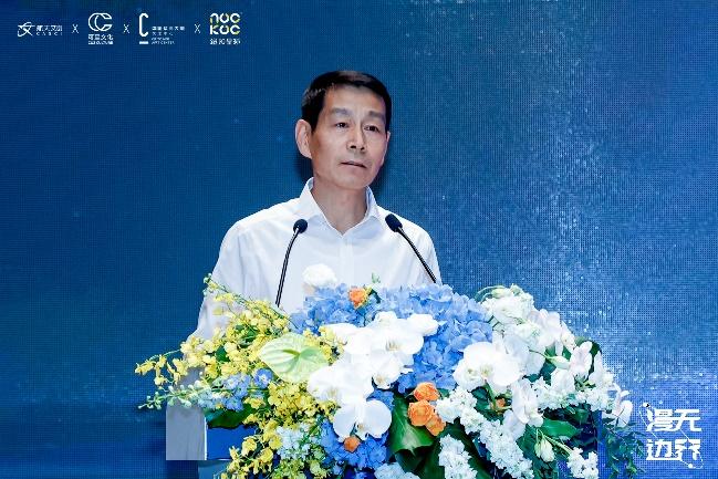 中国首批航天员赵传东致辞(图片由主办商提供)