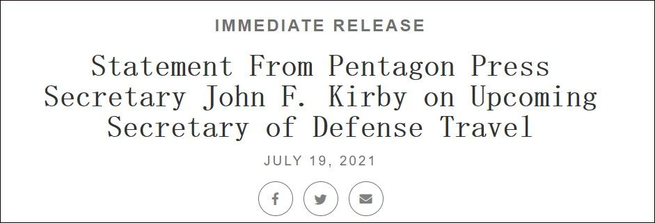 美国防部网站声明截图