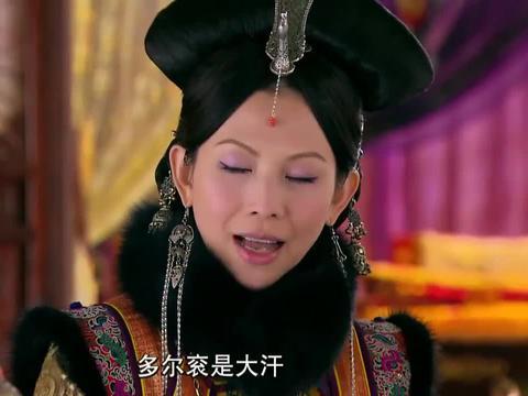 美人无泪:雪姨惦记多尔衮婚事,肥水不流外人田,科尔沁女孩包了