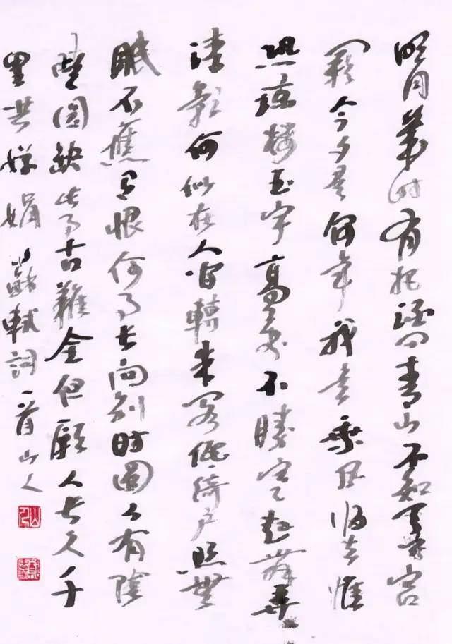 郑忠华硬(竹)笔(宋词)书法展