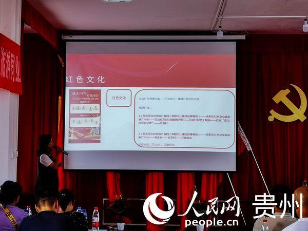 贵阳市乌当区发布三条旅游新线路